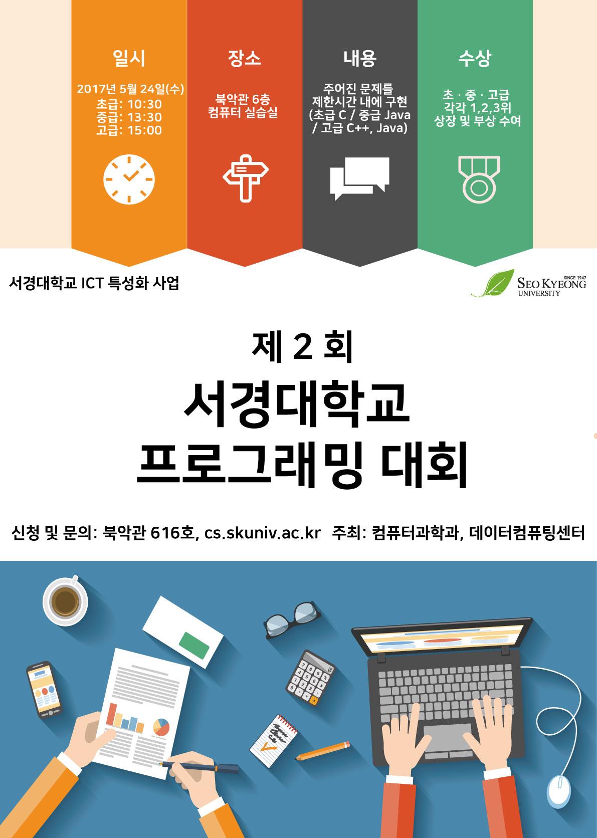 최종포스터-한연지.jpg